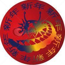 VTT 70 AUG 30 CHINESE PICTOGRAMS 1111