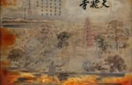 Nguyễn Gia Trí nghĩ về vẽ -- Nguyễn Gia Trí, bậc đạo sư của sơn mài nghệ thuật