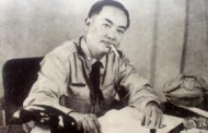 The Death Of Historian Pham Van Son