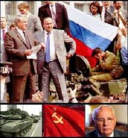 2013 MAY 15 CROP 260 FALL OF RUSSIA SOVIET UNION