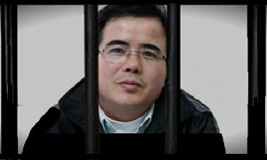 2013 DEC 30 LS Lê Quốc Quân 300
