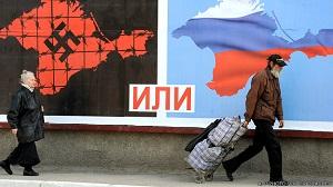 2014 MAR 12 Crimea.300
