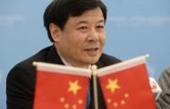 Bắc Kinh: IMF Đánh Giá Sai Tình Hình Kinh Tế Của Trung Quốc --- Beijing Rejects IMF's Hard-Landing Warning For China's Economy