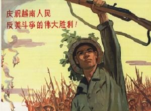 2014 JUNE 8 CHINESE POSTERS A300