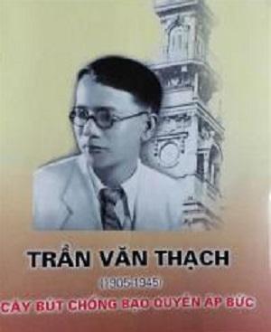 2014 AUG 14 Trần Văn Thạch 300