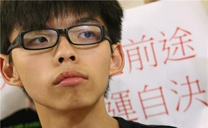 2014 OCT 1 Joshua Wong 300