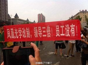 2014 SEP 27 CHINA UPRISING