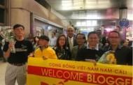 Thông Báo Đặc Biệt: Nhận định của Cựu Thiếu Tá Liên Thành về Con Bài Chiến Lược của CSVN: Tên Bộ Đội Thuộc Sư Đoàn Sao Vàng Cộng Sản Nguyễn Văn Hải Điếu Cày