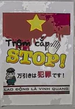 2015 FEB 13 STOP CSVN ĂN CẮP.300