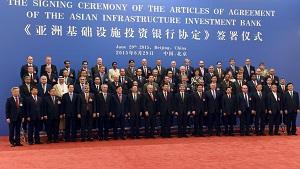 2015 JULY 1 AIIB.300