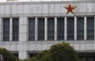 Báo Mỹ: Washington Chuẩn Bị Trừng Phạt Trung Quốc Vì Các Vụ Tin Tặc