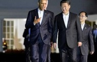 China's XiJinping Arrives In Washington DC For First State Visit