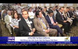 SBTN Phóng Sự Cộng Đồng: Lễ Ra Mắt Hội Đồng Liên Kết Quốc Nội Hải Ngoại Việt Nam