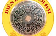 HUYẾT LỆ THƯ CỨU DÂN CỨU NƯỚC Quốc phá Gia vong, vong Quốc nhục Ngàn năm Quốc hận, Quốc dân ơi!?