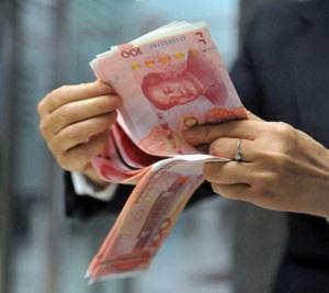 2015 DEC 5 CHINA & IMF.300
