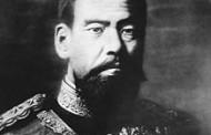 TS Phan Văn Song: Một Bài Học Cách Mạng Tân Thời --- Cách Mạng Của Minh Trị Thiên Hoàng Nhựt Bổn [1867 - 1912]