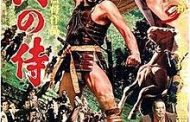 Nhà Đạo Diễn Nổi Tiếng Akira Kurosawa ...Rashomon & Seven Samurai