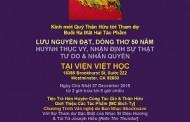 Lưu Nguyễn Đạt & Huỳnh Thục Vy Ra Mắt Sách Tại Viện Việt Học, Westminster, California
