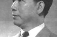 Tại sao Ngô Đình Diệm không làm thủ tướng năm 1945?