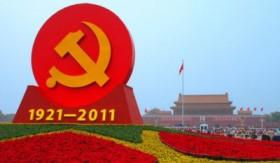 Liệu Đảng Cộng sản Trung Quốc có sụp đổ trong năm 2012?
