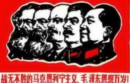 Cộng Sản Việt Nam Bắt Đầu Lệ Thuộc Vào Cộng Sản Trung Quốc Từ Bao Giờ?
