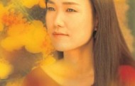 BEAUTIFUL VIDEO:Itsuwa Mayumi-Koibito yo  --- My Dear Love