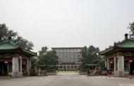 Đảng Cộng Sản còn Tồn Tại ở Trung Quốc Được Bao Lâu Nữa?