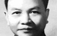Trường Chinh - Đặng Xuân Khu Tuyên Bố Năm 1951