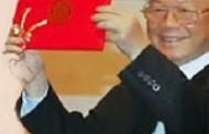 Cảm Ơn Bác Tổng Bí Thư Nguyễn Phú Trọng