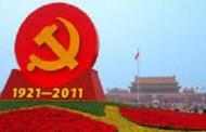 2 VIDEOS: Cửu Bình --- [5] Giang Trạch Dân Và Đảng Cộng Sản Trung Quốc Lợi Dụng Nhau Đàn Áp Pháp Luân Công  ---  [6] Đảng Cộng Sản Trung Quốc Phá Hoại Văn Hóa Dân Tộc