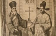 Tản Mạn Về Từ Hán Việt: Sinh Thì Là Chết? (Phần 11.1)