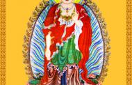 CÁO PHÓ & PHÂN ƯU: Cụ Bà Phùng Ngọc Duy,  Khuê Danh Phạm Thị Hảo [Arlington, Virginia]