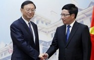 Lưỡng Nan Của Người CSVN Trong Thế Đối Đầu Với Trung Quốc