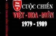 Đọc Cuộc Chiến Việt-Hoa-Miên, 1979-1989 của Hoàng Dung