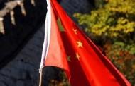 Ảo Tưởng Về Sức Mạnh Trung Quốc -- The Illusion of Chinese Power