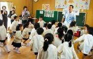 Giáo Dục Nhật Bản:
