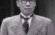 Việt Nam 1945:Những Ngày Cuối Cùng Trong Cuộc ĐờiLàm Chính Trị Của Học Giả Phạm Quỳnh