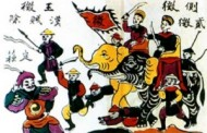 The Trưng Sisters (40-43),  The First Anti-Chinese Rebellion In Vietnam