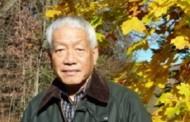 BS Nguyễn Ngọc Khôi: Thư gửi VNEXPRESS về Nghị Quyết 36 và Chỉ Thị 45 của Bộ Chính Trị Cộng Sản Việt Nam