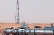 Cuộc Chiến Dầu Mỏ Saudi Arabia-Nga Bắt Đầu?