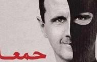 Người Bí ẩn Của Assad Giúp Mua Dầu Từ IS