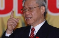 Nguyễn Phú Trọng Quyết Dùng Cả Giải Pháp Bạo Lực Để Thanh Toán Đối Thủ Trong Đảng