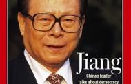 Chine: L'ancien Chef Du Parti, Jiang Zemin, Placé «Sous Surveillance