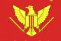 Thư Ngỏ Về Việc Giải Quyết Thảm Họa Do Formosa Gây Ra (Cập Nhật Đợt 2, Tổng Cộng 255 Người Ký)