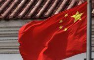 Nguyễn Quang Duy: Trung Cộng Tư Bản Tiểu Luận